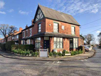 2 Bedrooms End Of Terrace House for sale in Pickmere Lane, Higher Wincham, Northwich, Cheshire