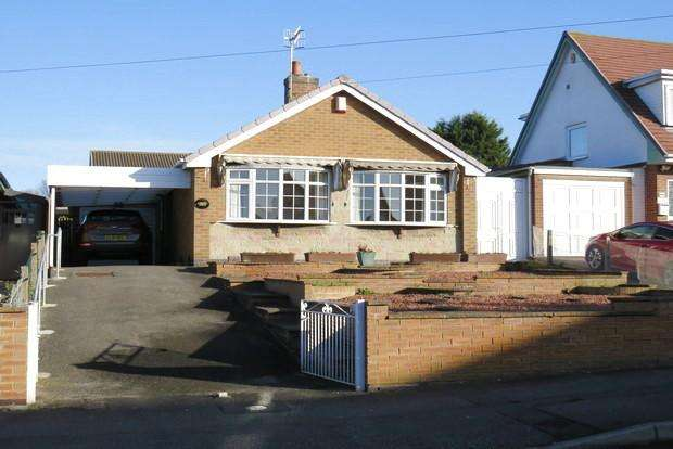 2 Bedrooms Detached Bungalow for sale in St. Albans Road, Bulwell, Nottingham, NG6