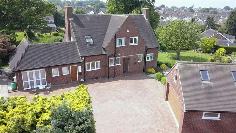 4 Bedrooms Detached House for sale in Stafford Road, Eccleshall