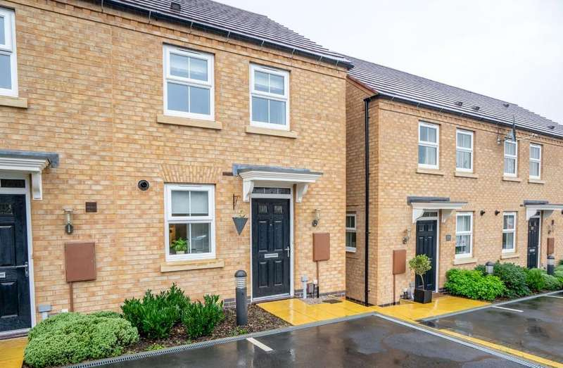2 Bedrooms End Of Terrace House for sale in Forest House Lane, Leicester Forest East, Leicester