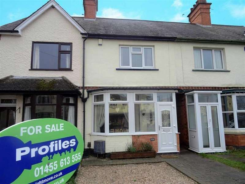 2 Bedrooms Terraced House for sale in New Street, Earl Shilton