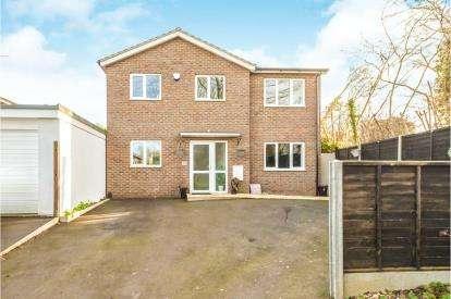4 Bedrooms Detached House for sale in Park View, Stevenage, Hertfordshire, England