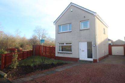 3 Bedrooms Detached House for sale in Jura Gardens, Larkhall, South Lanarkshire
