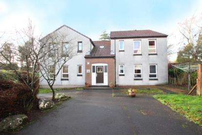 1 Bedroom Flat for sale in Floors Court, Glenrothes