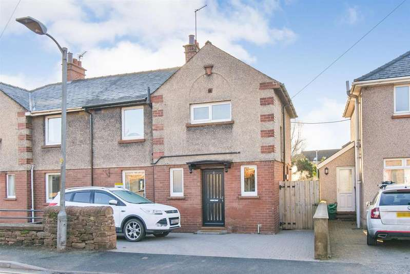 3 Bedrooms Semi Detached House for sale in Holyoake Terrace, Penrith