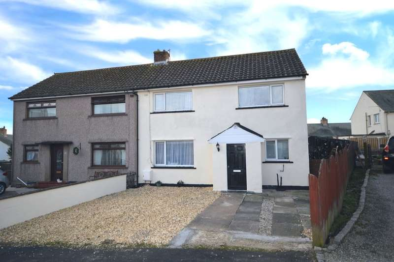 3 Bedrooms Semi Detached House for sale in Clifton Lodge, Great Clifton, Workington, CA14