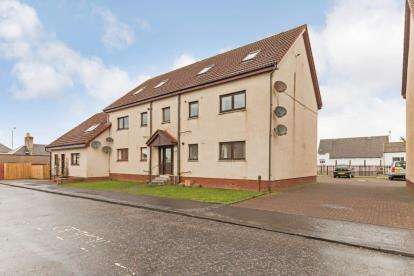 2 Bedrooms Flat for sale in Maryfield Place, Ayr