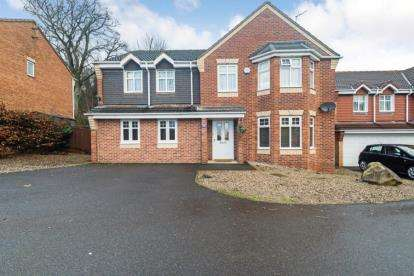 5 Bedrooms Detached House for sale in Rose Hill Drive, Mosborough, Sheffield, South Yorkshire