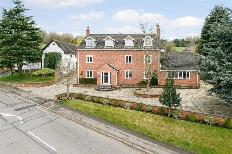 7 Bedrooms Detached House for sale in Station Hill, Swannington