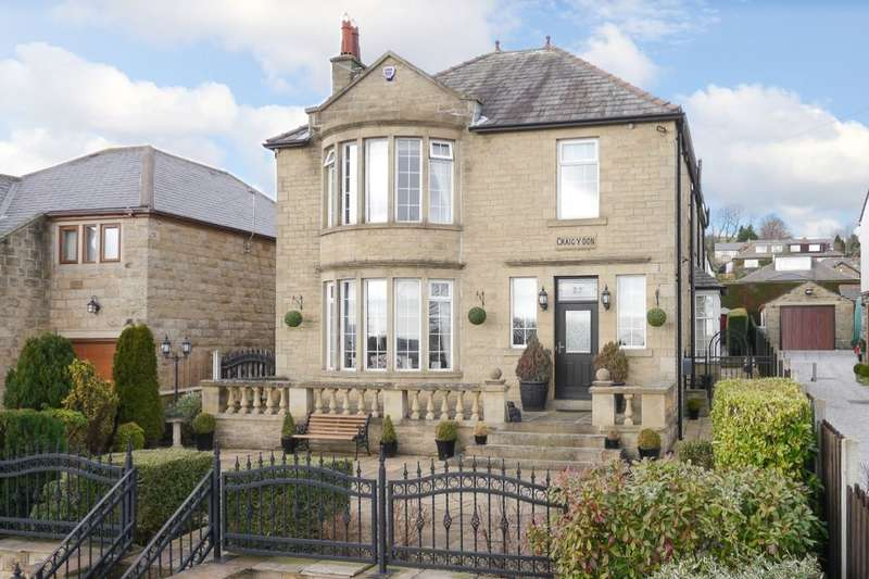 5 Bedrooms Detached House for sale in West Lane, Baildon, Shipley, BD17