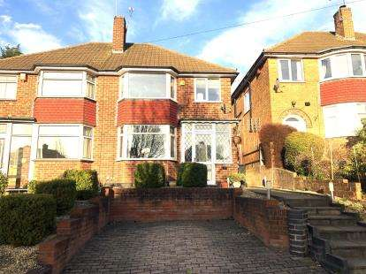 3 Bedrooms Semi Detached House for sale in Dyas Road, Great Barr, Birmingham, West Midlands