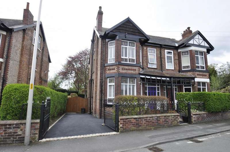 6 Bedrooms Semi Detached House for sale in Swann Lane, Cheadle Hulme,