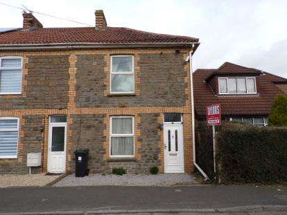 2 Bedrooms End Of Terrace House for sale in Hopps Road, Kingswood, Bristol