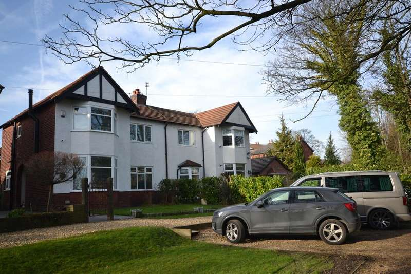 3 Bedrooms Semi Detached House for sale in Martlew Drive, Atherton
