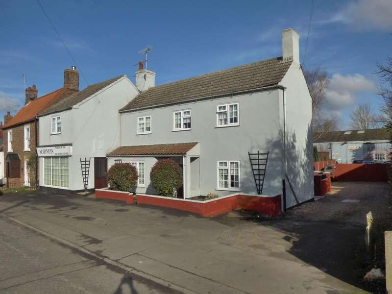 3 Bedrooms Cottage House for sale in High Street, Swineshead