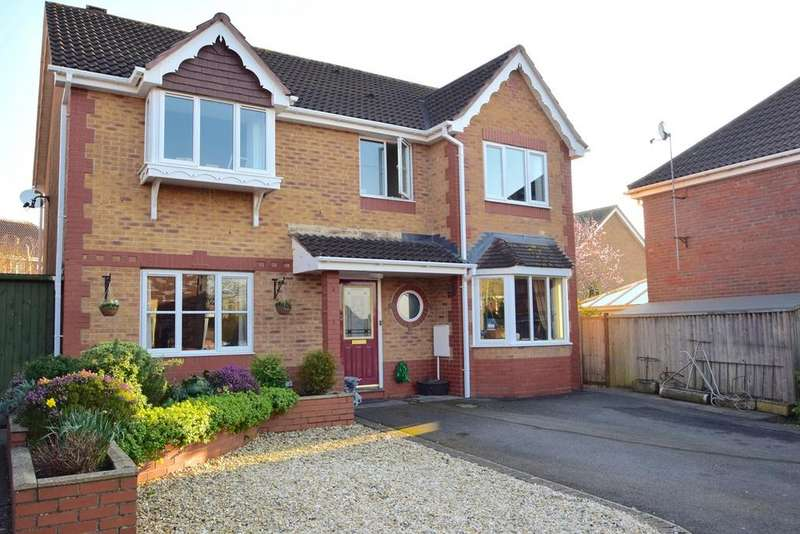 4 Bedrooms Detached House for sale in Barkers Mead, Yate, Bristol, BS37