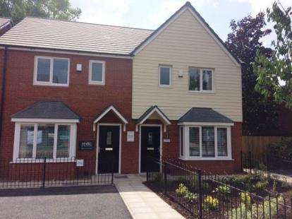 3 Bedrooms House for sale in Sweet Briary, Hall Park Street, Ettingshall, Wolverhampton