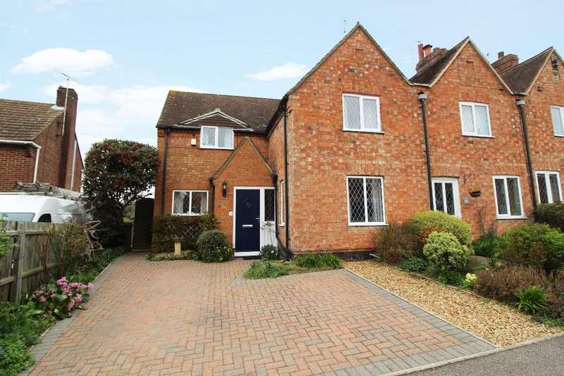 3 Bedrooms End Of Terrace House for sale in Church Street, Lidlington MK43