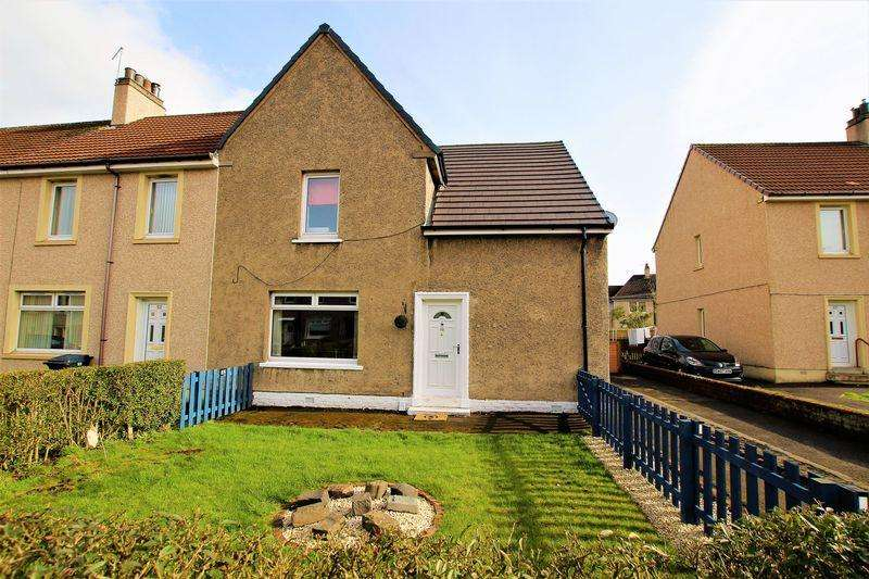 4 Bedrooms End Of Terrace House for sale in Glenmore Avenue, Bellshill