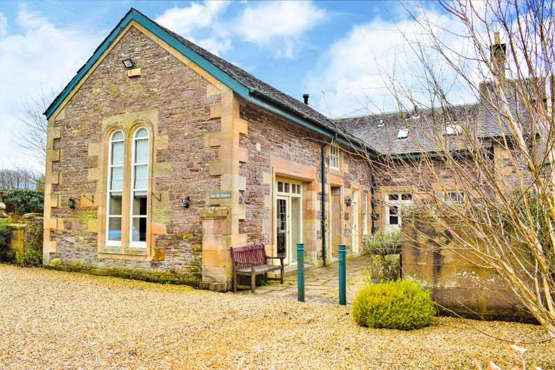 4 Bedrooms Country House Character Property for sale in Stonebyres, Lanark, South Lanarkshire, ML11 9UW