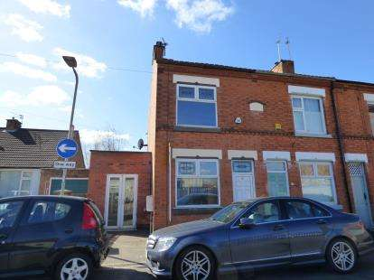 2 Bedrooms End Of Terrace House for sale in Albert Street, Syston, Leicester, Leicestershire
