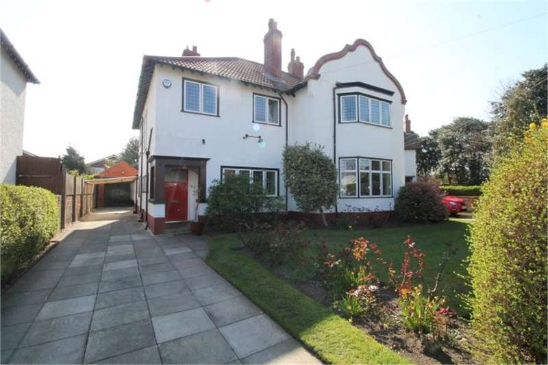 5 Bedrooms Detached House for sale in Ashbourne Avenue, LIVERPOOL, Merseyside