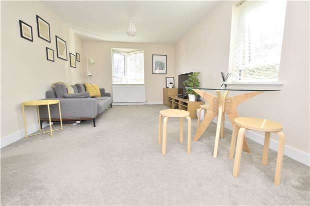 2 Bedrooms Flat for sale in Clayewater Court, Blackswarth Road, BS5 8AR
