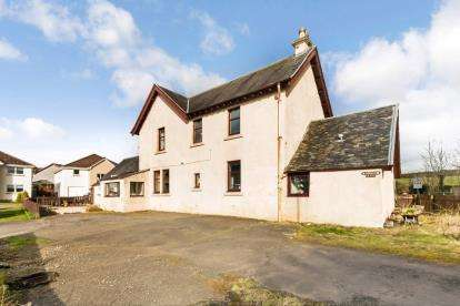 4 Bedrooms Detached House for sale in Bogside Farm, Inverkiip