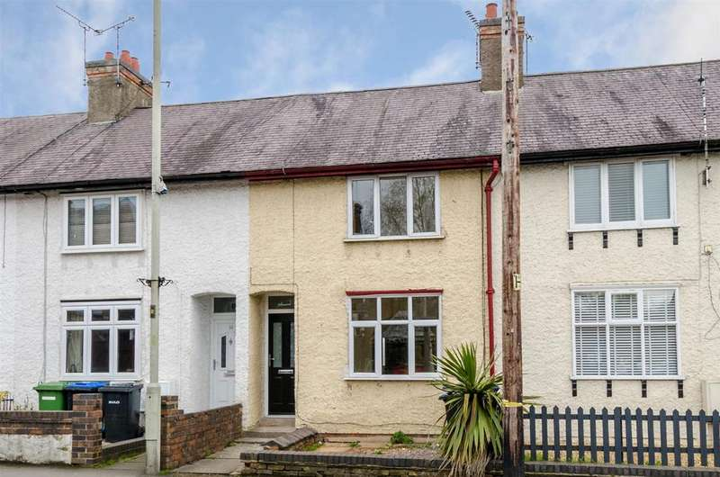 3 Bedrooms Terraced House for sale in George Street, Lutterworth