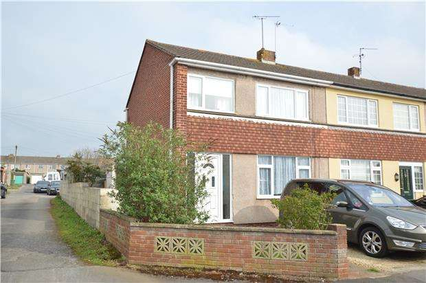 3 Bedrooms End Of Terrace House for sale in Chalford Close, Yate, Bristol, BS37 4HR
