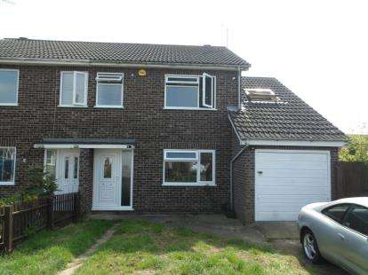 4 Bedrooms Semi Detached House for sale in Haveswater Close, Peterborough, Cambridgeshire