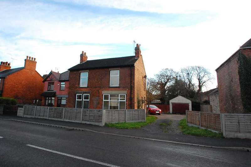 4 Bedrooms Detached House for sale in Station Road, Hatton, Derbyshire
