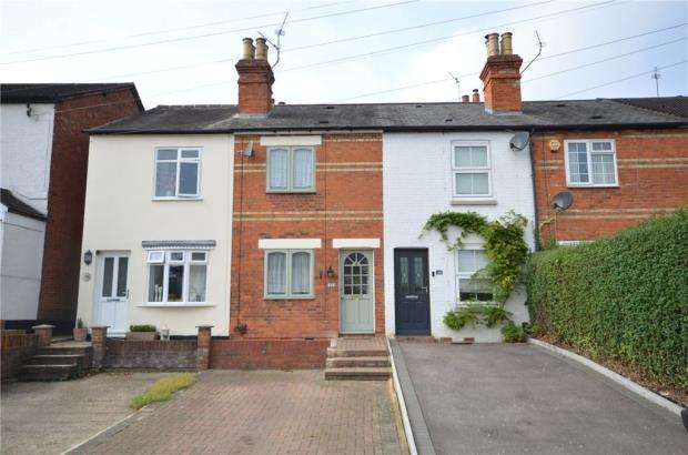 2 Bedrooms Terraced House for sale in Norden Road, Maidenhead, Berkshire