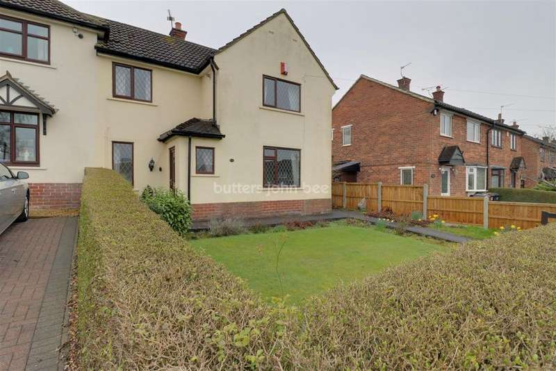 3 Bedrooms End Of Terrace House for sale in Wavertree Avenue, Scholar Green