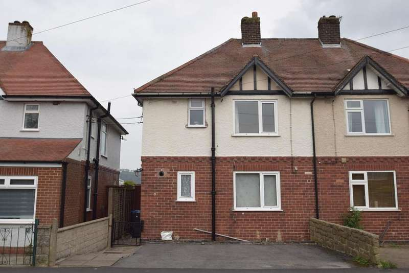 3 Bedrooms Semi Detached House for sale in Arkwright Street, Wirksworth, Matlock