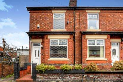 2 Bedrooms End Of Terrace House for sale in Jowett Street, Reddish, Stockport, Cheshire
