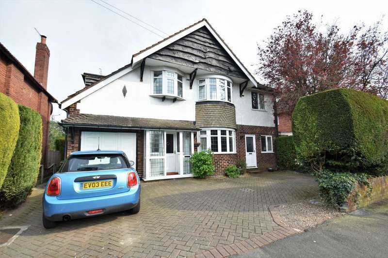 5 Bedrooms Detached House for sale in Yew Tree Park Road, Cheadle Hulme