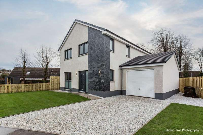 4 Bedrooms Detached House for sale in 1B, Morrishill Drive, Beith, KA15 1LS