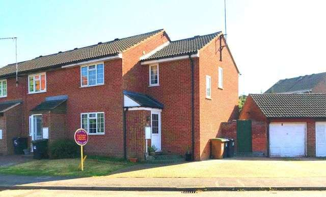 4 Bedrooms End Of Terrace House for sale in Balliol Road, Daventry, Northants NN11 4SF