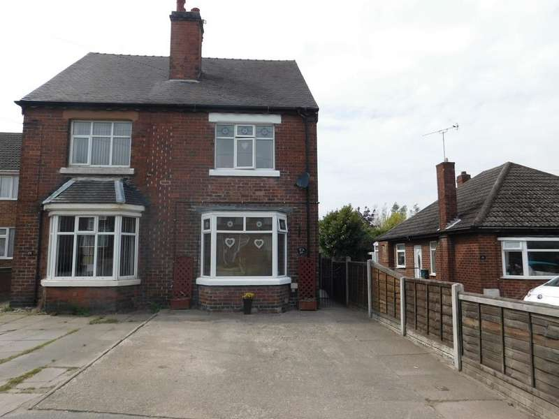 3 Bedrooms Semi Detached House for sale in Burton Road, Swadlincote, DE11