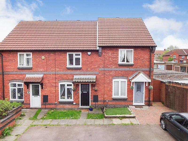 2 Bedrooms End Of Terrace House for sale in The Pastures, Stewartby
