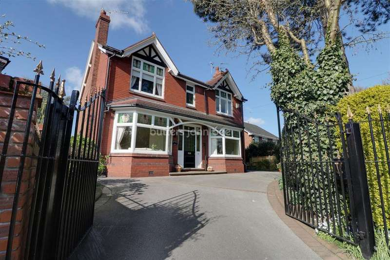 4 Bedrooms Detached House for sale in Vicarage Lane