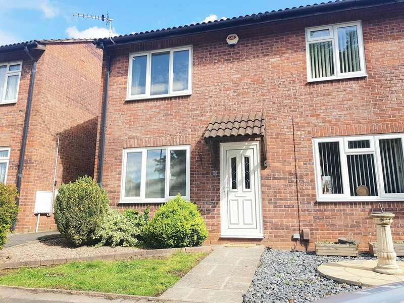 2 Bedrooms End Of Terrace House for sale in Bramley Court, Barrs Court, Bristol, BS30 7AZ