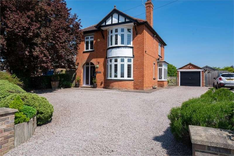 4 Bedrooms Detached House for sale in Station Road, North End, Swineshead, Boston, Lincolnshire