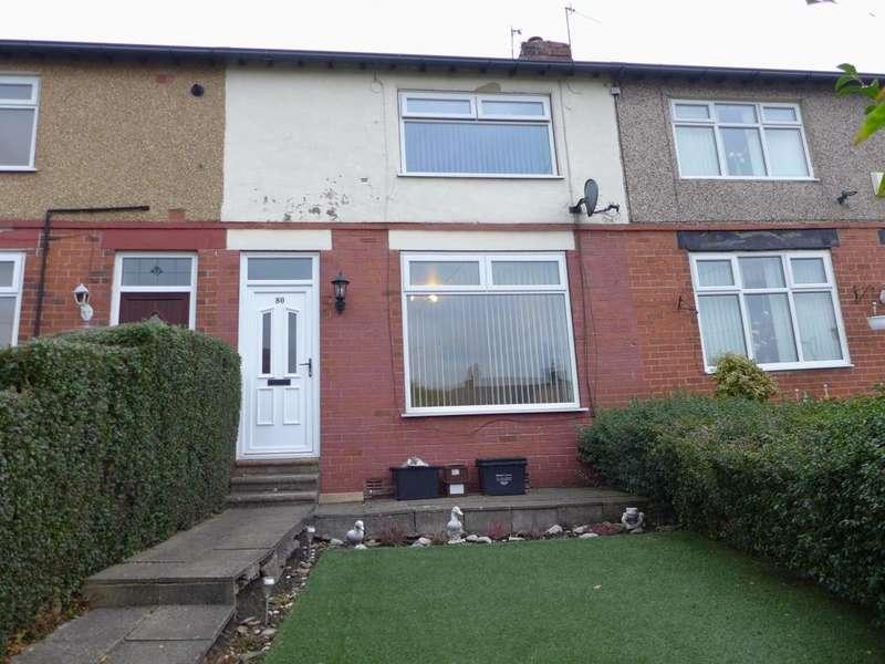 2 Bedrooms Terraced House for sale in Oak Avenue Todmorden