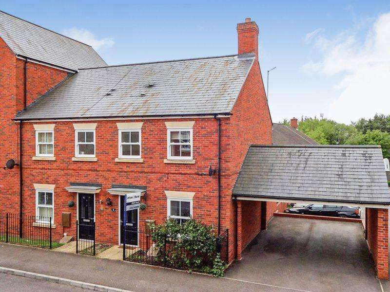 3 Bedrooms End Of Terrace House for sale in Nottingham Close, Ampthill