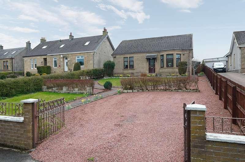2 Bedrooms Bungalow for sale in Glen Road, Shotts, North Lanarkshire, ML7 5EA