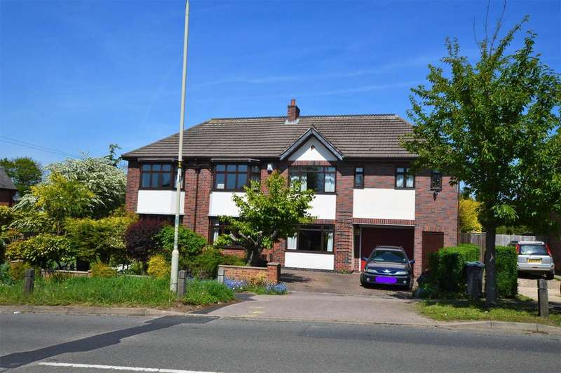 5 Bedrooms Detached House for sale in Sileby Road, Barrow Upon Soar, Loughborough