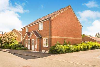 2 Bedrooms Semi Detached House for sale in The Glebe, Clapham, Bedford, Bedfordshire