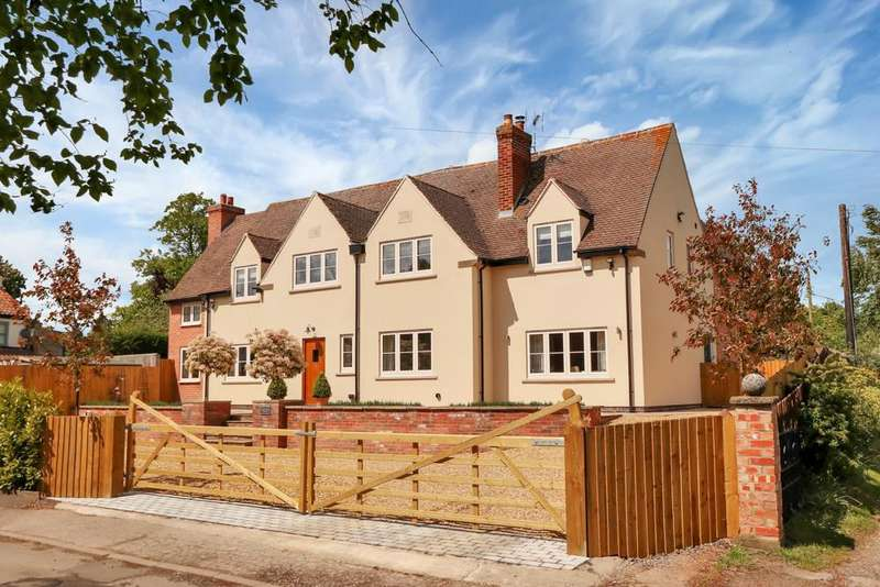 6 Bedrooms Detached House for sale in Dovecote Lane, Tithby, Bingham, Nottingham